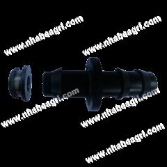 Khởi thủy ống PE, ống nhỏ giọt 16mm